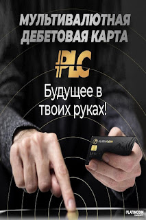 bankovskaya-karta-v-rukax-platinkoin