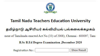 TNTEU -  Results for B.Sc B.Ed Degree Examination, December 2020