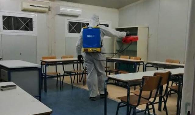 Απολύμανση σε σε τρεις σχολικές μονάδες του Δήμου Ερμιονίδας μετά από κρούσμα σε εκπαιδευτικό