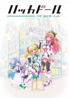 Hacka Doll The Animation Batch Subtitle Indonesia