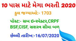 1703 CRPF, BSF, ITBP, CISF, SSB And Delhi Police SI Vacancy