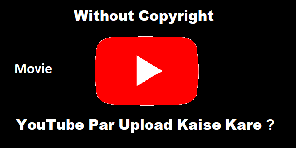 YouTube Par Bollywod, Hollywood Movie Kaise Upload Karte Hai ?
