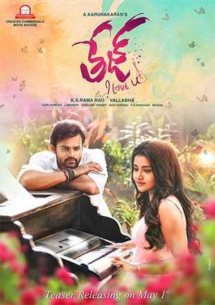Tej… I Love You 2018 Hindi Dubbed Movie Download HDRip 1080p