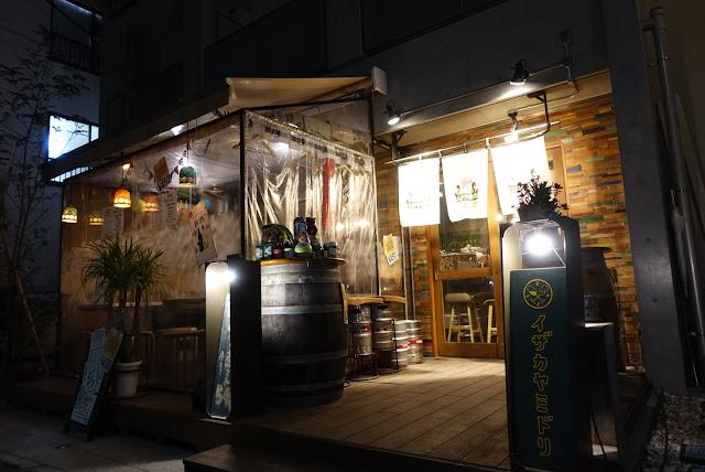 【美味しおっぱいにむしゃぶりつく】イザカヤミドリ→居酒屋 虎助(神奈川県-元住吉)