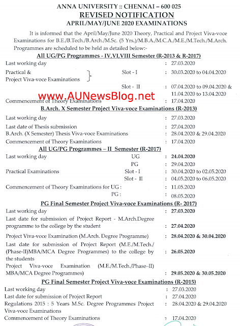 Anna University April May 2020 Practical Exam New Schedule