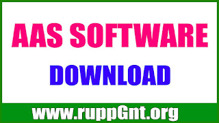 AAS LATEST SOFTWARE FOR AP TEACHERS - AAS SOFTWARE DOWNLOAD