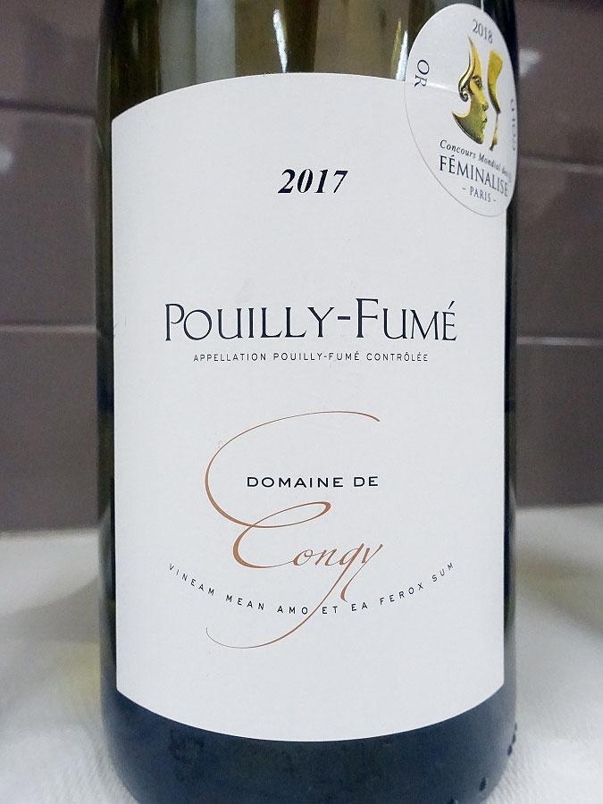 Domaine de Congy Pouilly-Fumé 2017 (90 pts)