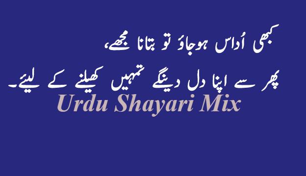 Love | Love shayari | Romantic poetry
