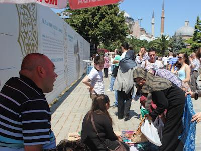أحد الأماكن السياحية في إسطنبول