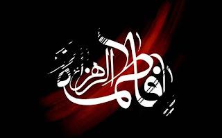 Aqidah Syiah: Murka dan Ridha Allah karena Fathimah RA