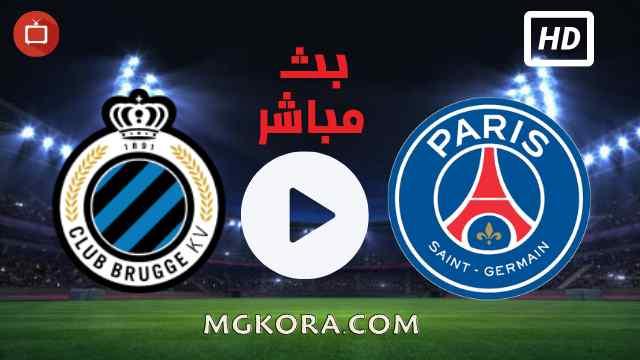 مشاهدة مباراة باريس سان جيرمان ضد كلوب بروج بث مباشر اليوم 15-09-2021 في دوري أبطال أوروبا