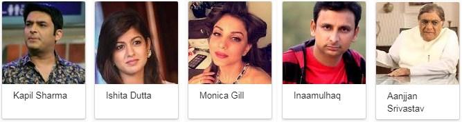 Firangi 2017 Movie Star Cast