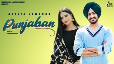 Punjaban Lyrics - Rajvir Jawanda
