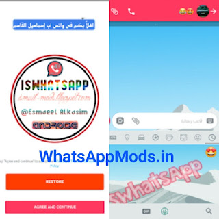 IS WhatsApp v3.40 WhatsAppMods.in