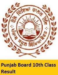 Punjab Board 10th Class Result 2017