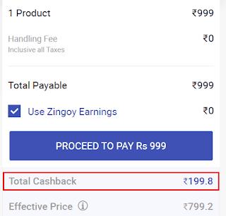 20% Cashback on SonyLiv e-voucher purchase at zingoy