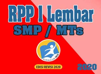 Contoh RPP 1 Lembar SMP Tahun 2020 - ARTIKEL PENDIDIKAN
