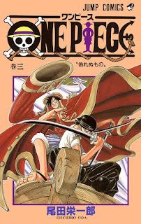 ワンピース コミックス 第3巻 表紙 | 尾田栄一郎(Oda Eiichiro) | ONE PIECE Volumes