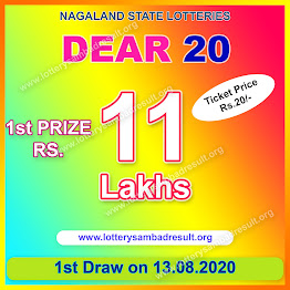 Lottery Sambad Result 13.08.2020 Dear 20 Monthly Lottery 4:30 pm