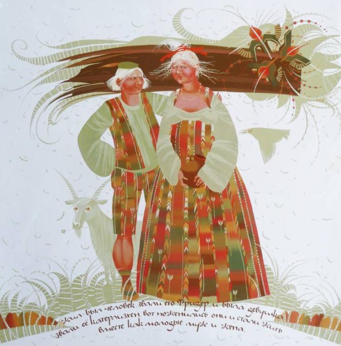 Российский художник. Юлия Лучкина