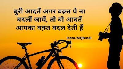 Life Status In Hindi 2 Line