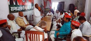 सपाजनों ने मनायी डा. राम मनोहर लोहिया की जयंती  | #NayaSaberaNetwork