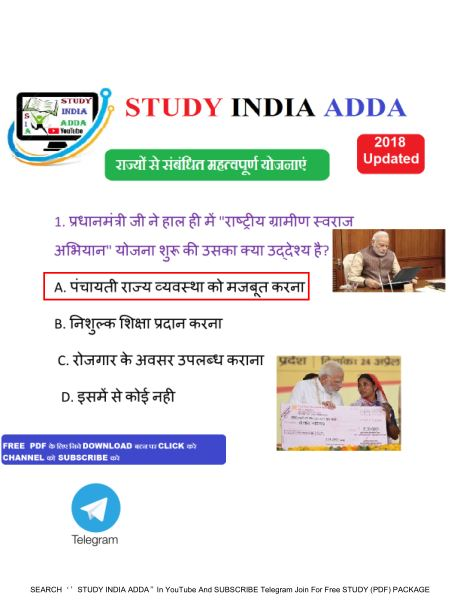 Major Schemes Related to States : for all Competitive Exams