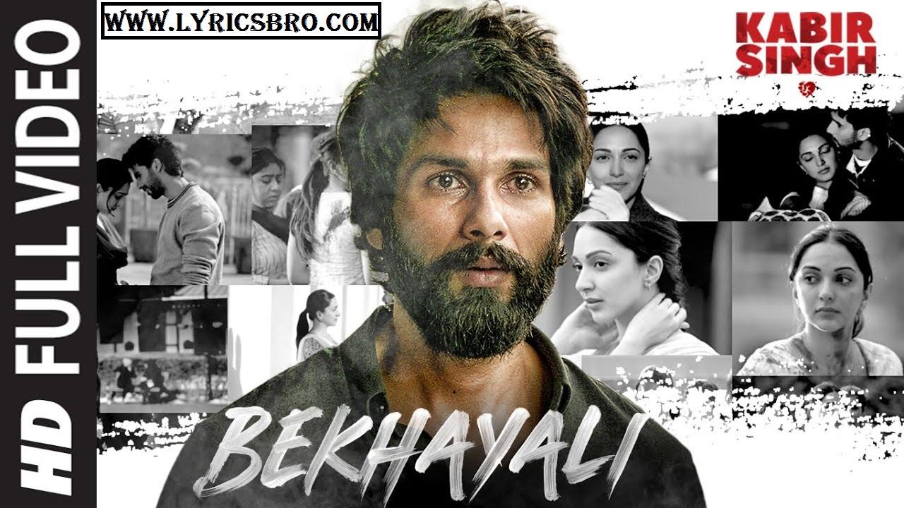 bekhayali-lyrics-in-english-kabir-singh