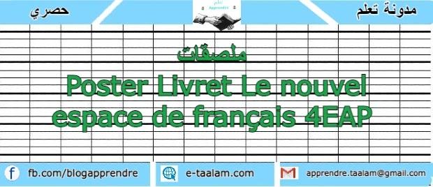 ملصقات Poster Livret Le nouvel espace de français 4EAP