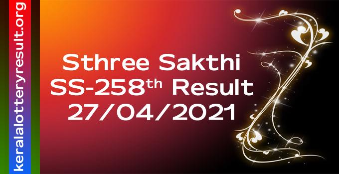 Sthree Sakthi SS 258 Lottery Result 27.4.2021