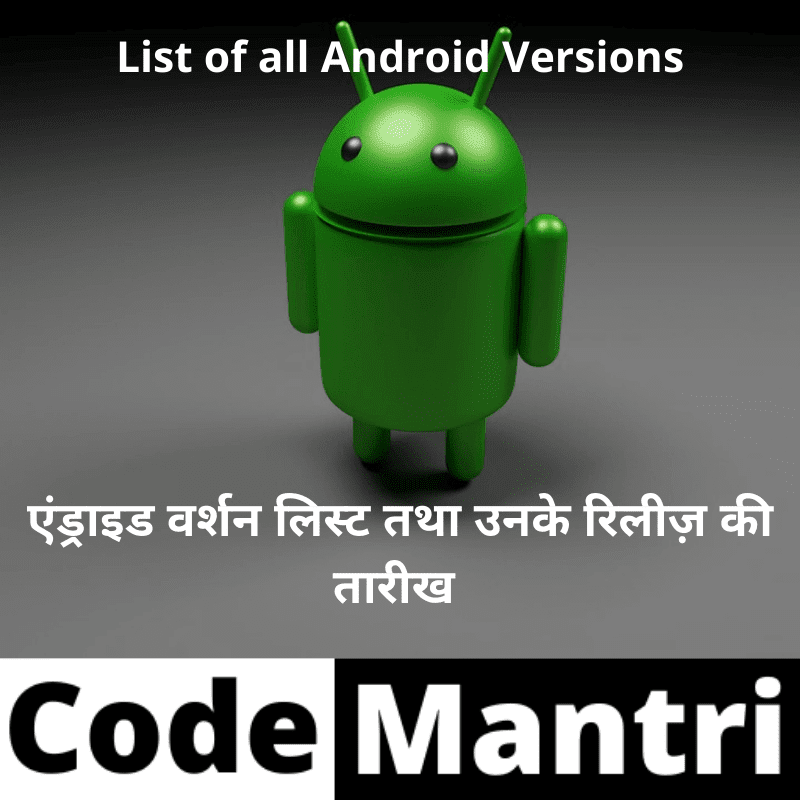 Android Version Names A to Z List