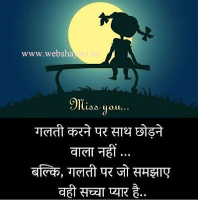 dard bhari photo sad shayari images hindi