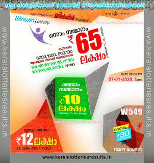 """Keralalotteriesresults.in, """"kerala lottery result 27 1 2020 Win Win W 549"""", kerala lottery result 27-1-2020, win win lottery results, kerala lottery result today win win, win win lottery result, kerala lottery result win win today, kerala lottery win win today result, win winkerala lottery result, win win lottery W 549 results 27-1-2020, win win lottery w-549, live win win lottery W-549, 27.1.2020, win win lottery, kerala lottery today result win win, win win lottery (W-549) 27/01/2020, today win win lottery result, win win lottery today result 27-01-2020, win win lottery results today 27 1 2020, kerala lottery result 27.01.2020 win-win lottery w 549, win win lottery, win win lottery today result, win win lottery result yesterday, winwin lottery w-549, win win lottery 27.1.2020 today kerala lottery result win win, kerala lottery results today win win, win win lottery today, today lottery result win win, win win lottery result today, kerala lottery result live, kerala lottery bumper result, kerala lottery result yesterday, kerala lottery result today, kerala online lottery results, kerala lottery draw, kerala lottery results, kerala state lottery today, kerala lottare, kerala lottery result, lottery today, kerala lottery today draw result, kerala lottery online purchase, kerala lottery online buy, buy kerala lottery online, kerala lottery tomorrow prediction lucky winning guessing number, kerala lottery, kl result,  yesterday lottery results, lotteries results, keralalotteries, kerala lottery, keralalotteryresult, kerala lottery result, kerala lottery result live, kerala lottery today, kerala lottery result today, kerala lottery"""