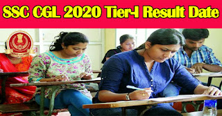 SSC CGL 2020 Tier-I Result Date