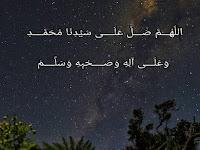 Shahih Bukhari Nomor 6931 - 6940