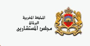 Exemple Concours de Recrutement d'un Attaché Administratif Principal - Chambre des conseillers