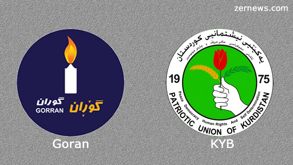 YNK Goran Kürdistan Parlamentosu KDP