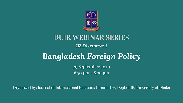 DU IR Department holds webinar on Bangladesh's Foreign Policy