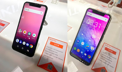 Oukitel U18 & U19 with iPhone X-Like Notch, Dual Rear Camera