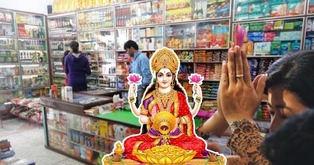 lakshmi-mantra-for-good-business