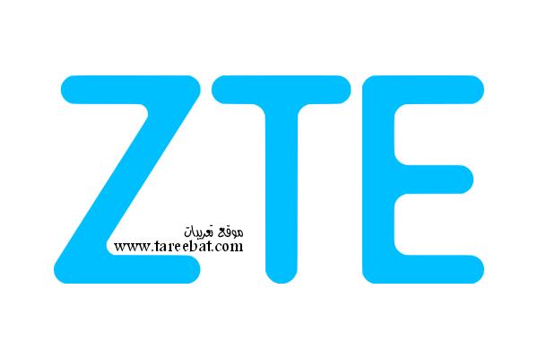 تعريب جميع هواتف ZTE بدون روت
