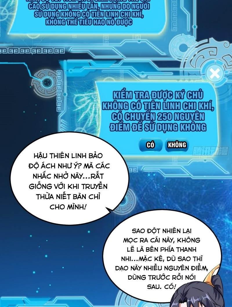 Ta Là Tà Đế chap 73 - Trang 34