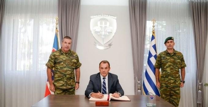 Τελικά τι Στρατό θέλουμε; …ΕΔΕ σε βάρος Αξιωματικού στο νησί της Λέσβου !! (Έγγραφο)