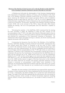 7thcpc+jcm+meeting+minutes+page1