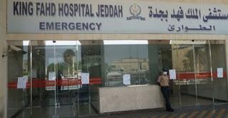 Gaji perawat di Arab Saudi