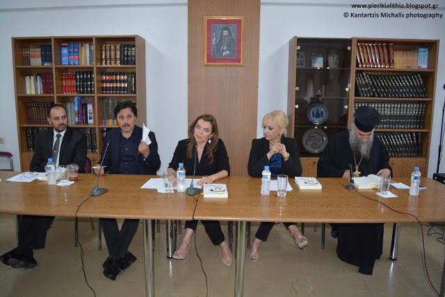 Ο Σάββας Καλεντερίδης στην Κατερίνη για την παρουσίαση του βιβλίου του στην Βαρνάβειο Βιβλιοθήκη. (ΦΩΤΟΓΡΑΦΙΕΣ)