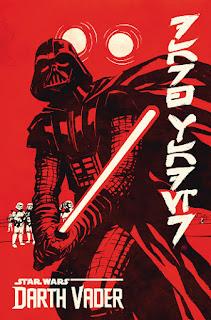 Darth Vader #25 - Chiang Variant
