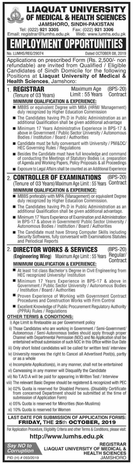 Liaquat University of Medical & Health Sciences LUMHS Jobs 2019 Sindh