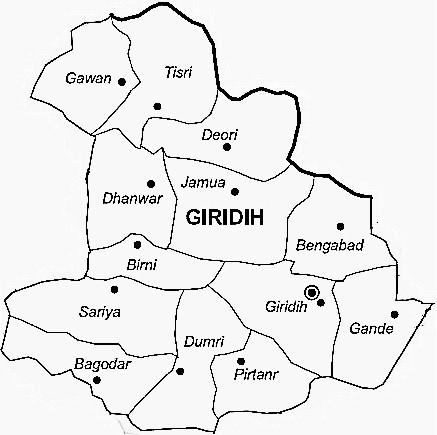 Giridih Phone Number - DC, DDC, SDO, DPRO, DRDA, Collector