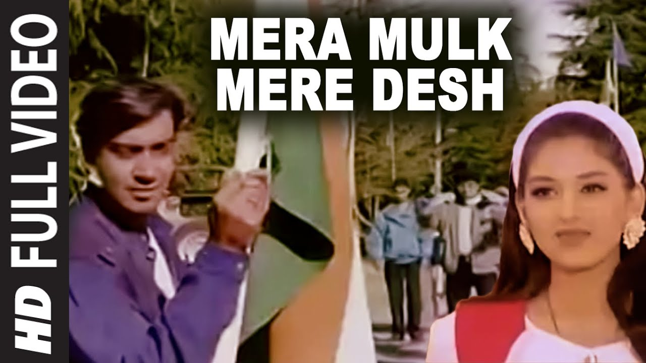 Mera Mulk Mera Desh lyrics in Hindi